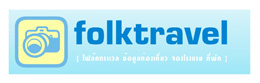 Folktravel.com